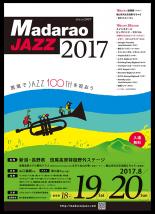 madaraojazz2017_fly-1